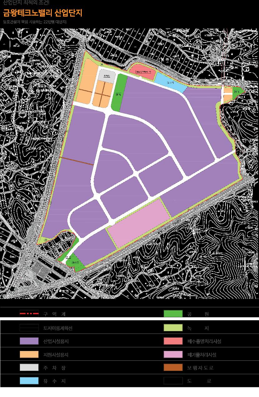 토지이용계획도.png